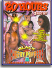 Black Cherry Poppers 13