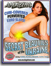 Secret Beauties Of The Ukraine