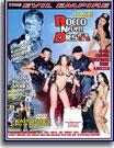 Rocco Never Dies 2