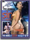 Sin-O-Matic 25