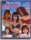 GTO 6