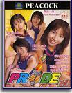 Pride 2