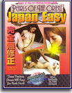 Pearls of the Orient Japan Easy
