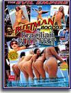 Buttman and Rocco's Brazilian Butt Fest