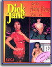 Dick And Jane 15