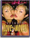 Legend Of the Oriental Love Motel