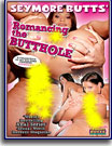 Romancing The Butthole