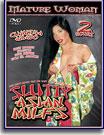Mature Woman - Slutty Asian MILFS