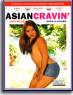 Asian Cravin' 2