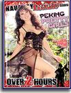 Naughty Asian Films - Peking Pretty Girls