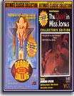 Devil In Miss Jones - Debbie Does Dallas