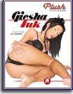 Giesha Fuk