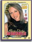 More Dirty Debutantes 229