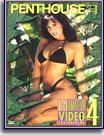 Sexiest Amateur Video Centerfolds 4