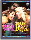 Your Wife My Bitch!