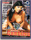 Hardcore Gamblers