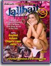 Jailbait 3
