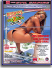 Bend Over Brazilian Babes 3