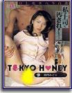 Tokyo Honey 5