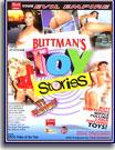 Buttman's Toy Stories