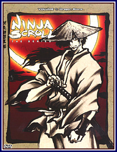 Ninja Scroll The Series