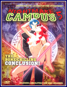 Nightmare Campus 5