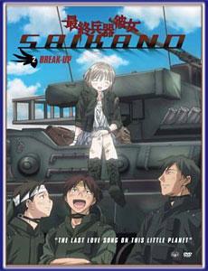Saikano 2