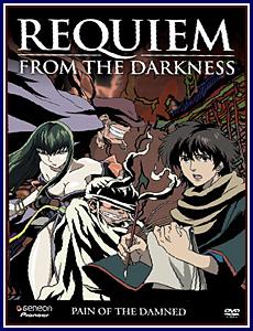 Requiem From The Darkness 3