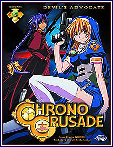 Chrono Crusade 6