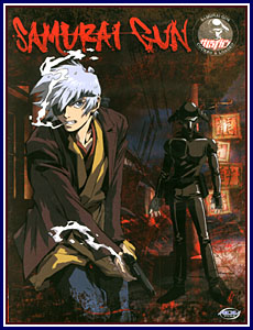 Samurai Gun
