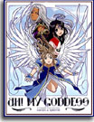 Ah! My Goddess TV Series