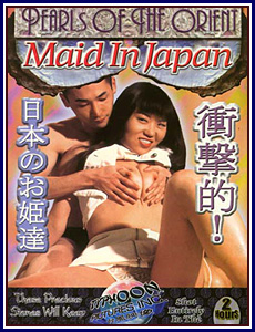 Pearls of the Orient Maid In Japan