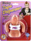 Dicky Tape Dispenser