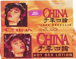 China Hot Sex Lotion - Wild Berry
