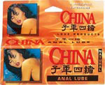 China Anal Lube - Natural