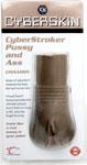 Cyberstroker Pussy & Ass - Cinnamon