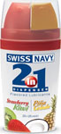 Swiss Navy 2-In-1 Strawberry Kiwi/Pina