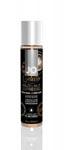 Jo Gelato Hazelnut Espresso Water-Based