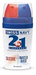 Swiss Navy 2-in-1 Silicone & Water-Based